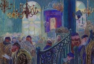 Synagogue Interior, 1930