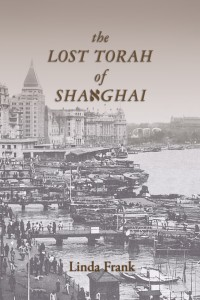 Lost Torah cover