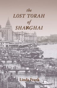 The Lost Torah of Shanghi